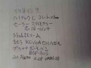 Kc3x0001