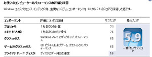 Bandicam_20120926_000252052