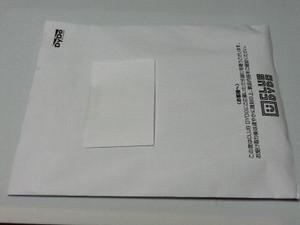 Cimg1768