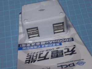 Kc3x0006