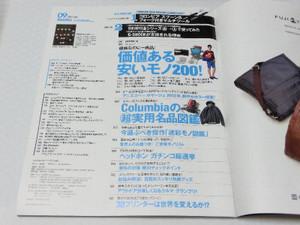 Cimg1801