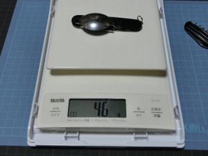 Cimg1822