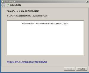 Bandicam_20131203_155124260