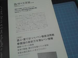 Kc3x0005