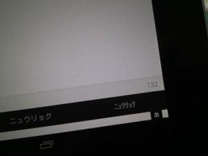 Kc3x0002