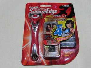 Cimg4923