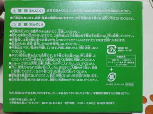 Kc3x0150