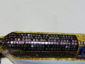 Cimg5666