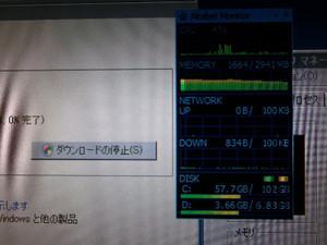 Cimg6025_2