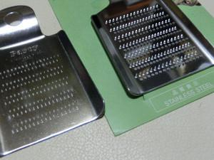 Cimg7590