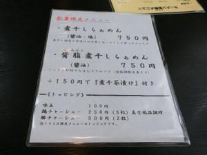 Cimg7658_